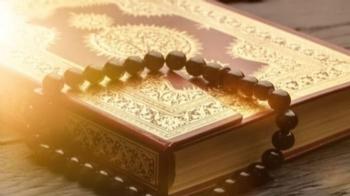 Berat Kandili Ne Zaman, Berat Gecesi Namazı Nasıl Kılınır, 2020 Yılı Dini Günler