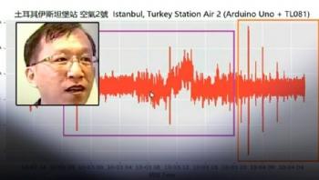 Tayvanlı Dyson Lin, Dyson Lin Deprem Kehanetleri