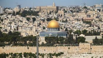 Kudüs, Kudüs Neresi, Kudüs  Nerede, Kudüs  Tarihi, Kudüs   Nufüsu